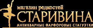 Магазин редкостей Старивина в Петрозаводске